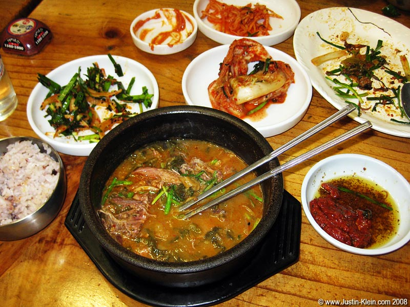 Korean Dog Soup Authentic Korean Dog Meat